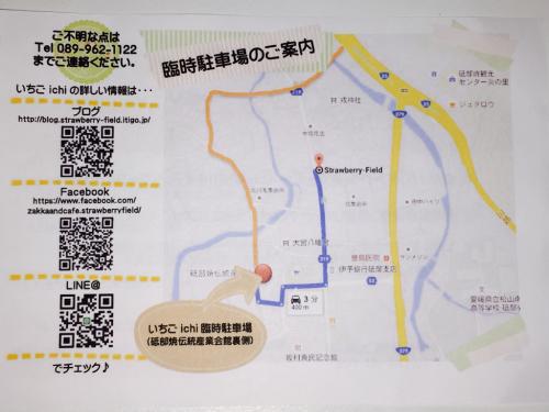 いちごichi   vol.5_c0317549_12330905.jpg