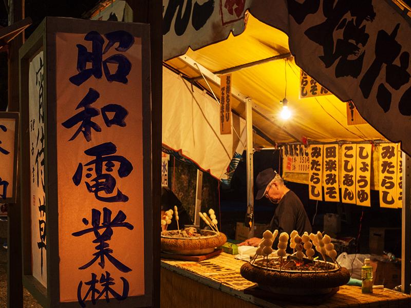 Hello from Tokyo 56 大國魂神社_a0003650_16101265.jpg