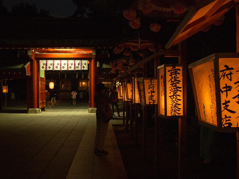 Hello from Tokyo 56 大國魂神社_a0003650_16101936.jpg