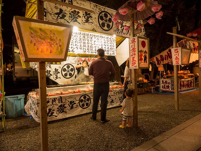 Hello from Tokyo 56 大國魂神社_a0003650_16104349.jpg