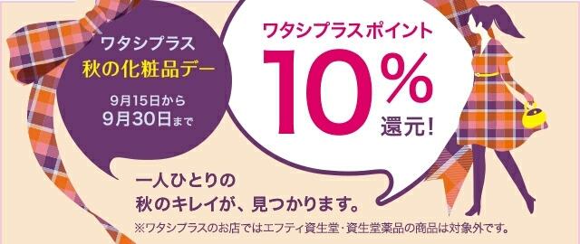 キャンペーン(^o^)_b0328361_21041059.jpg