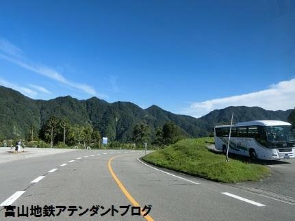 高原バスからの紅葉情報♪2016_a0243562_11492845.jpg