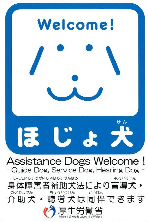 保護犬レスキューと補助犬育成支援チャリティーイベント_a0138976_15460187.jpg