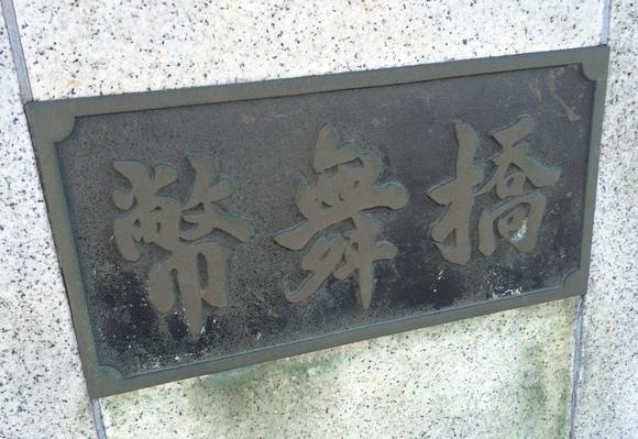 釧路早朝散歩_b0199097_12262320.jpg