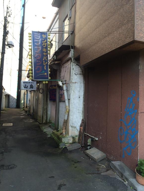 釧路早朝散歩_b0199097_12414722.jpg