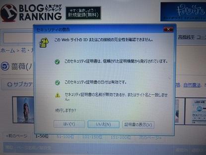 f0325309_17073845.jpg