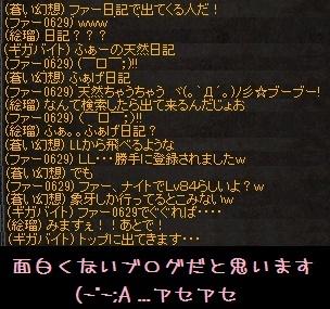 f0072010_02572647.jpg
