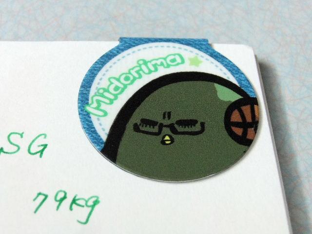 黒子のバスケ×セーラー万年筆~緑間真太郎モデル~(その2)_f0220714_2254814.jpg