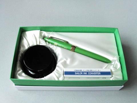黒子のバスケ×セーラー万年筆~緑間真太郎モデル~(その1)_f0220714_992699.jpg