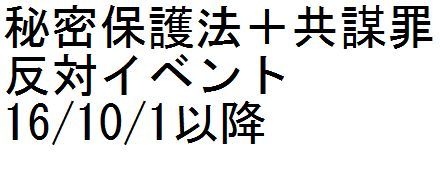 c0241022_16331128.jpg