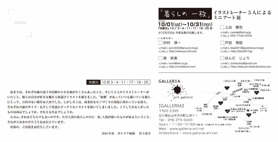 b0020028_1838153.jpg
