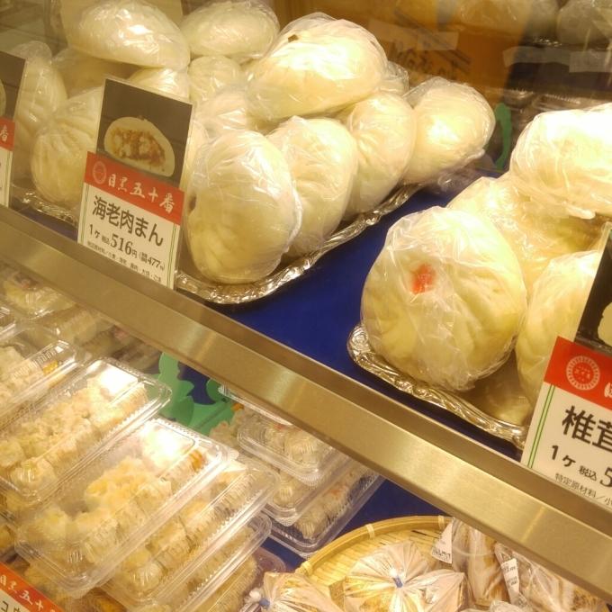 東京のお土産「目黒五十番」肉まん_c0124528_21374341.jpg