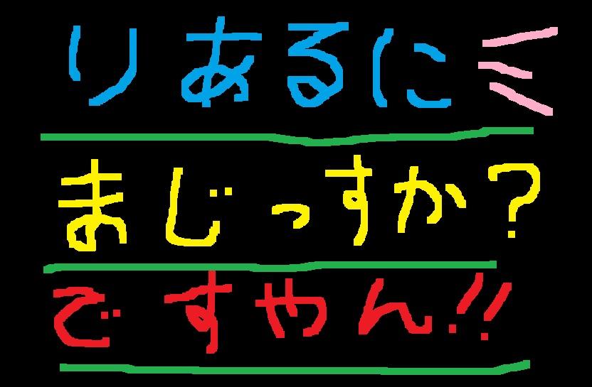 f0056935_11414076.jpg