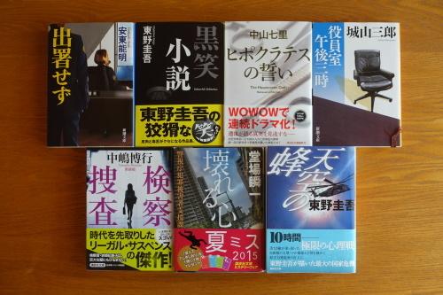 読む楽しみ、観る楽しみ_c0070136_15582741.jpg