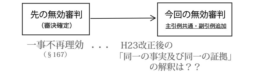 d0346936_20031613.jpg