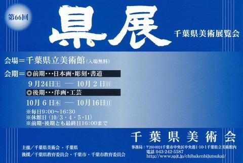 f0121836_20122949.jpg