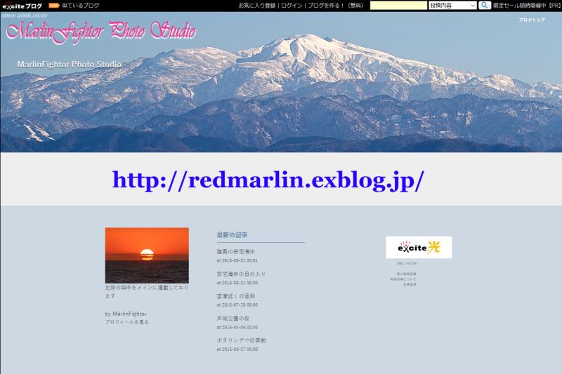 b0156446_22512686.jpg