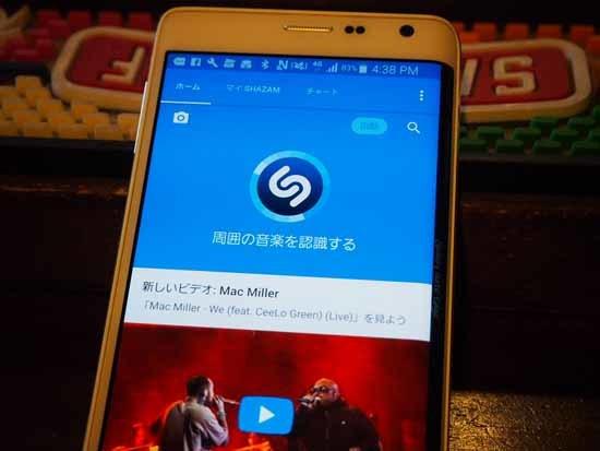 f0359651_20124440.jpg