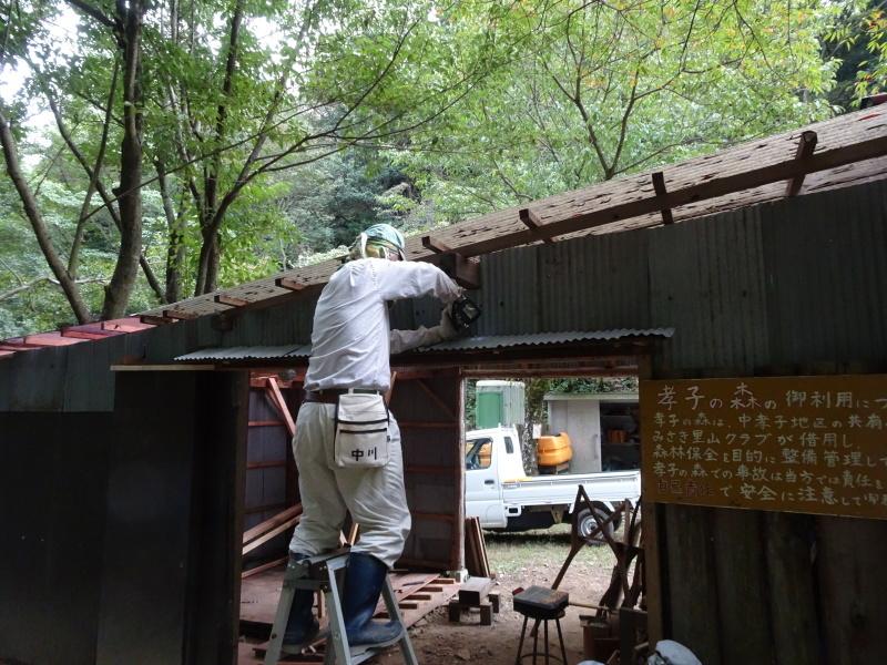犬飼谷峠道入口周辺の草刈り・・・孝子の森_c0108460_18315936.jpg