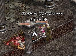 a0201367_14193293.jpg