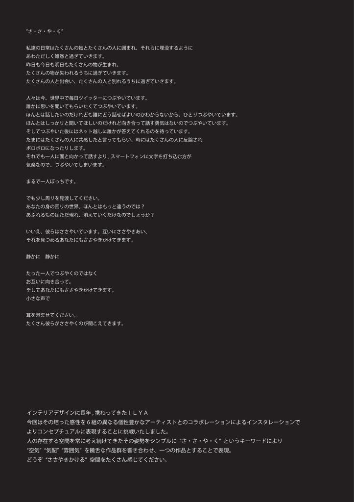 c0202869_19320104.jpg