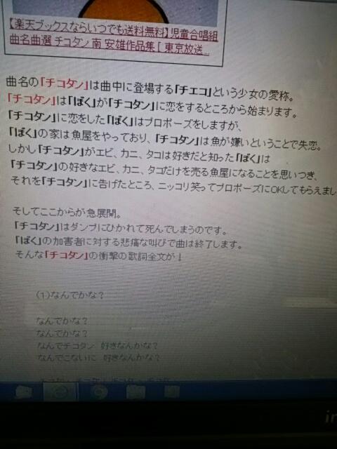 f0200871_2111551.jpg