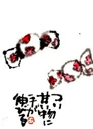 f0217972_07495702.jpg