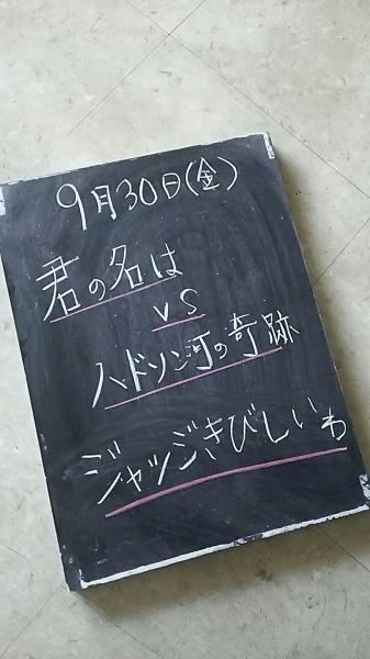 f0152875_08172625.jpg