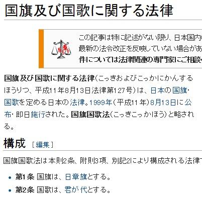47都道府県一番搾り対決 12 東京 VS 京都_d0061678_2035244.jpg
