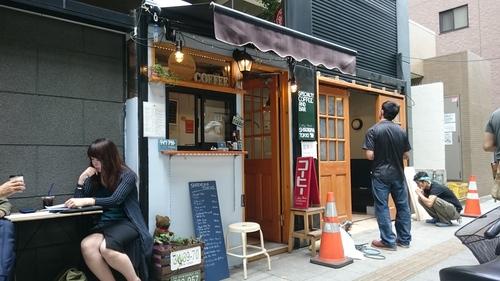 「三茶シロクマトーキョー」_a0075684_14142989.jpg