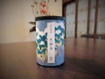 九州 古陶磁の魅力 田中丸コレクション_c0335087_13054348.jpg