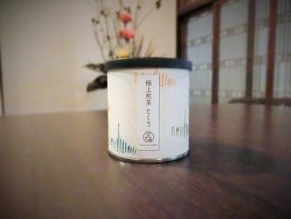 九州 古陶磁の魅力 田中丸コレクション_c0335087_13062575.jpg