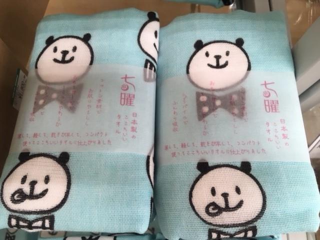 東急ハンズ新宿店 パンダ!PANDA!パンだ!商品紹介_d0322493_0441839.jpg