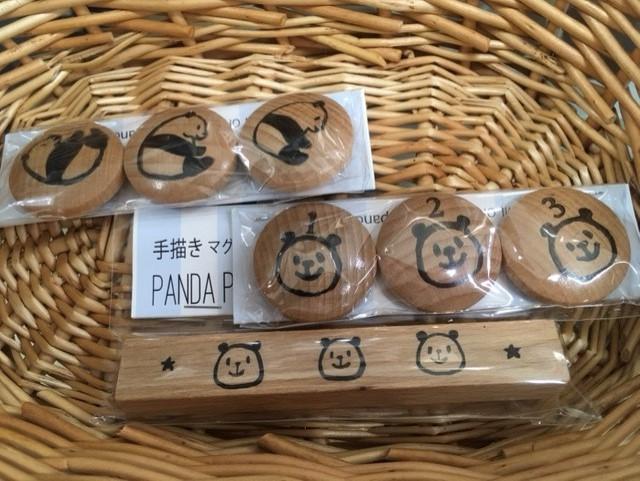 東急ハンズ新宿店 パンダ!PANDA!パンだ!商品紹介_d0322493_0452156.jpg