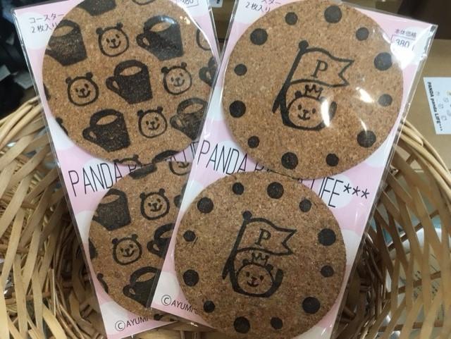 東急ハンズ新宿店 パンダ!PANDA!パンだ!商品紹介_d0322493_0454298.jpg