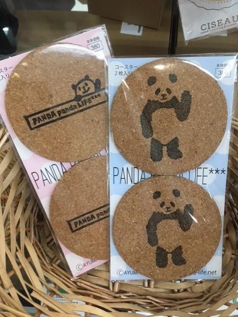 東急ハンズ新宿店 パンダ!PANDA!パンだ!商品紹介_d0322493_0455490.jpg