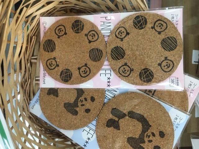 東急ハンズ新宿店 パンダ!PANDA!パンだ!商品紹介_d0322493_046946.jpg