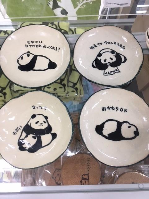 東急ハンズ新宿店 パンダ!PANDA!パンだ!商品紹介_d0322493_047158.jpg