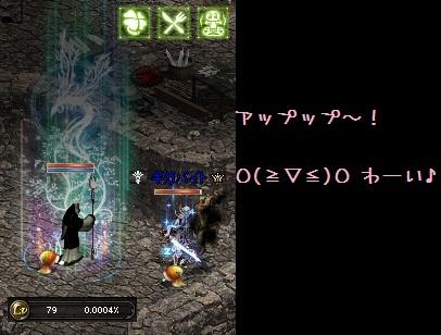 f0072010_03122990.jpg