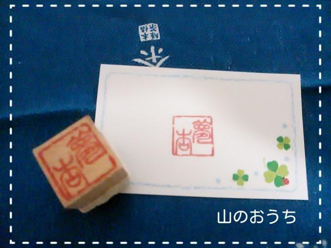 f0085327_09194088.jpg