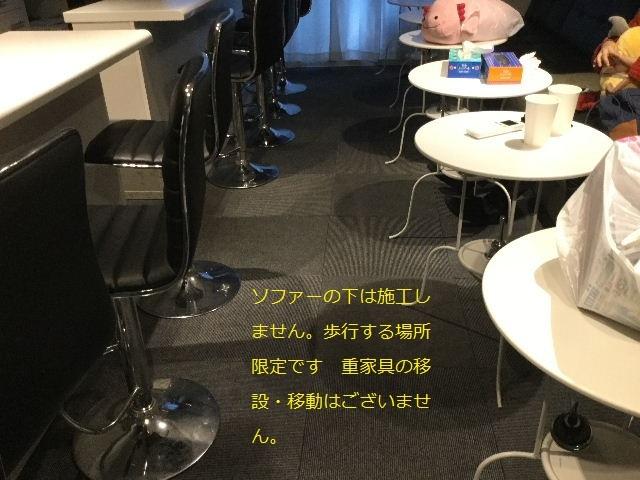 f0031037_17152470.jpg