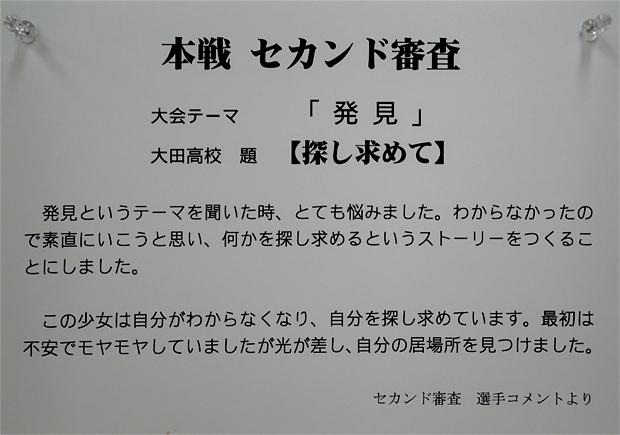 f0214649_5351656.jpg