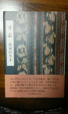 b0105259_1973434.jpg