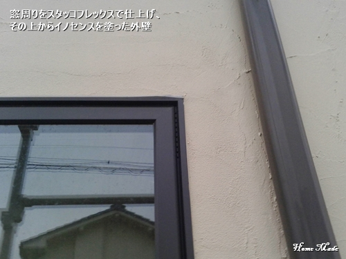 c0108065_10553585.jpg