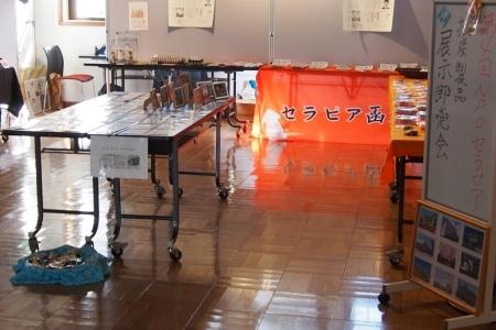 函館市地域交流まちづくりセンターにある、東北以北最古のエレベーター_b0106766_11452047.jpg