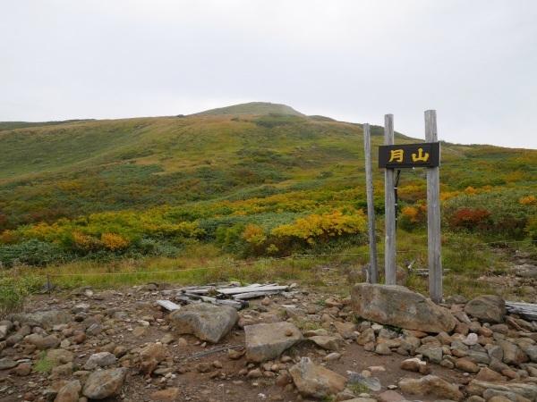 月山 姥ヶ岳から..._a0351368_00123307.jpg