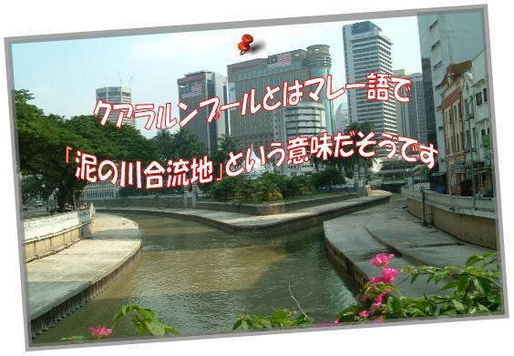b0078675_1011471.jpg