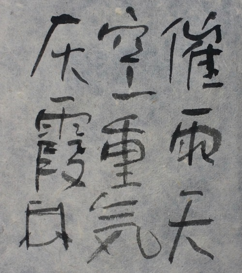 朝歌10月1日_c0169176_744392.jpg
