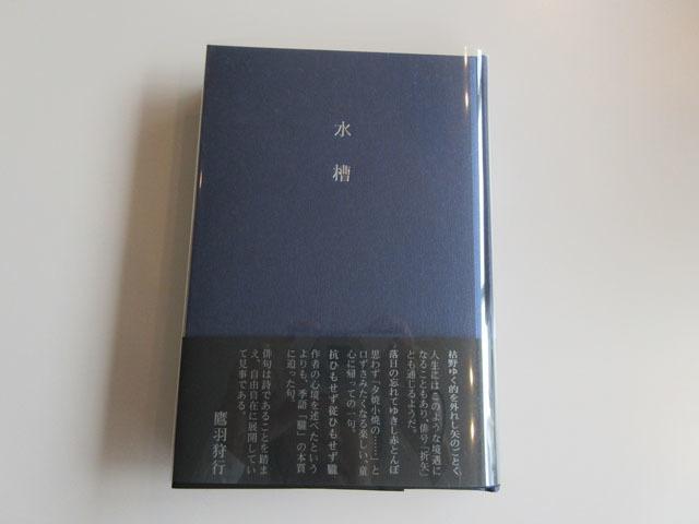 f0071480_17460238.jpg