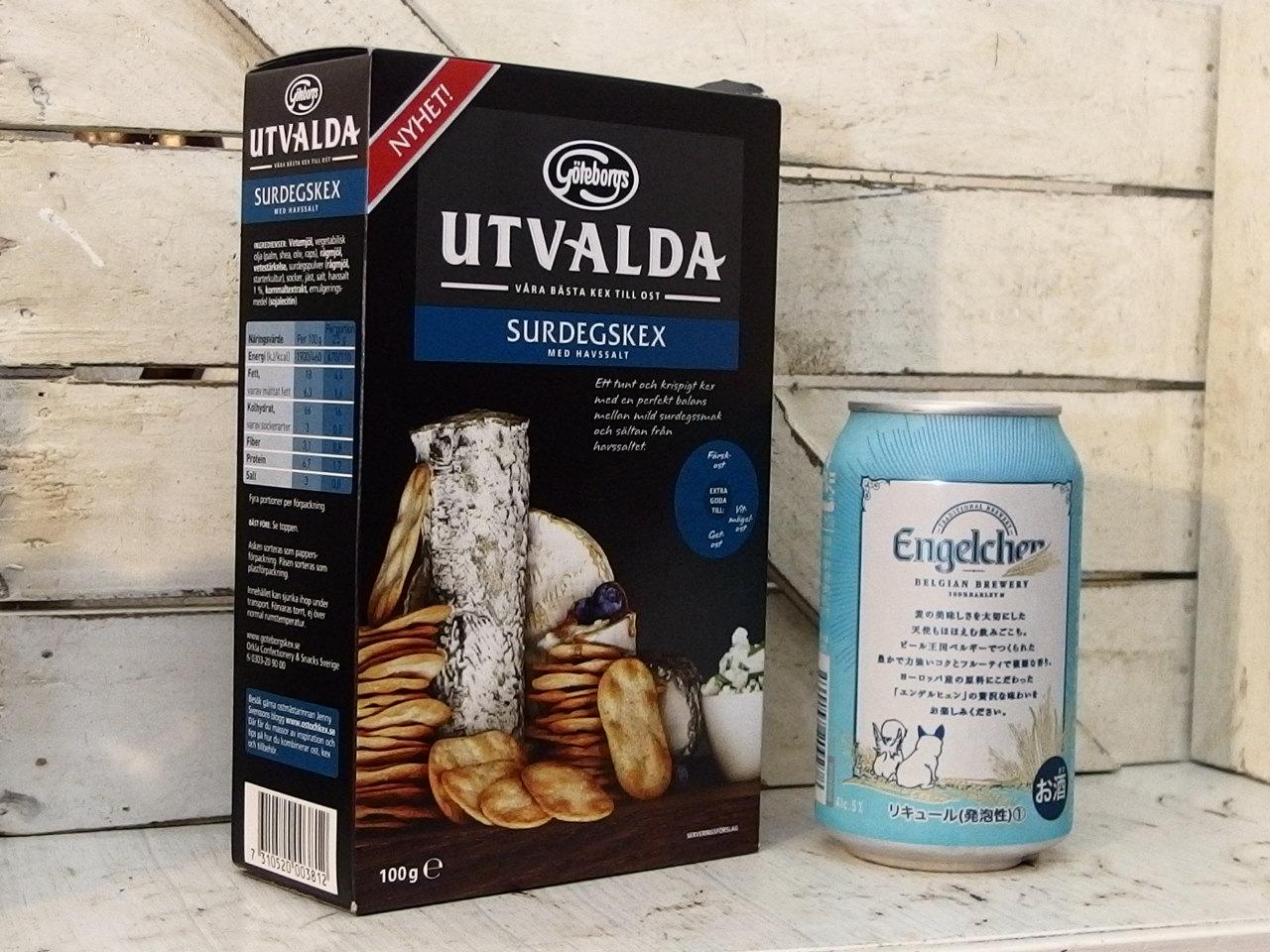 天使のベルギービールとライ麦サワークラッカー カルディー_e0141982_459325.jpg